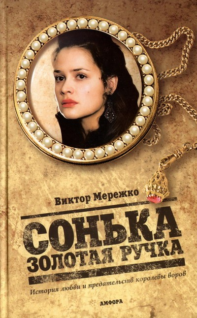 http://www.e-reading.org.ua/cover/1003/1003507.jpg