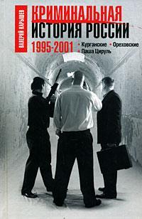 Книги Валерия Карышева.