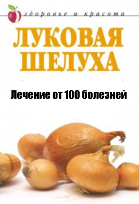 http://www.e-reading.org.ua/cover/1011/1011872.png