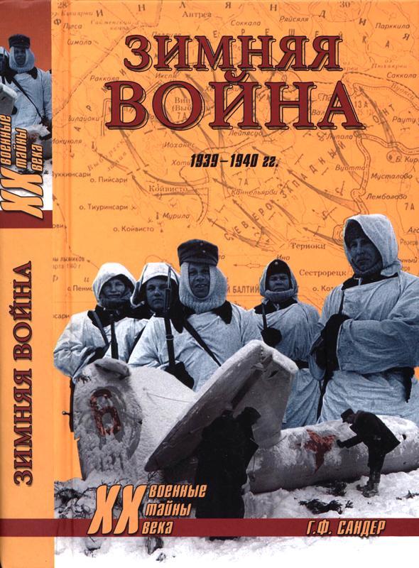 Сентябрь 1942 года стал месяцем отдыха для дивизий на западном кавказе