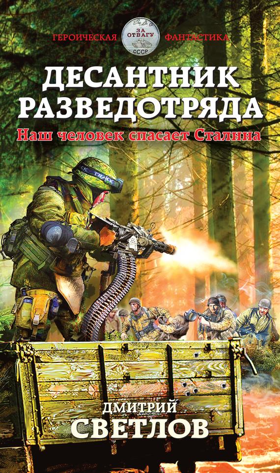нем малышу читать русскую боевую фантастику топ книги термобелье никаких