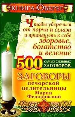 poster_main (215x340, 166Kb)