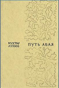 book along