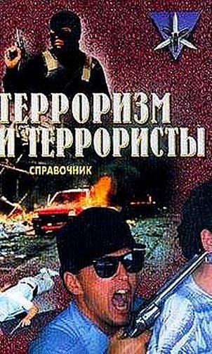 Роман Злотников Долгое море скачать FB2 TXT EPUB MOBI