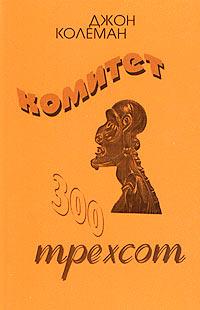 http://www.e-reading.co.uk/cover/28/28457.jpg
