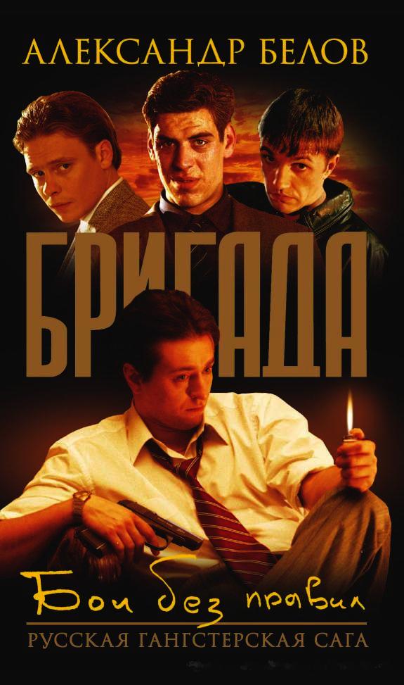 ������� (2002)