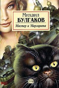Мастер и маргарита 2005 о съёмках сериала - 5c