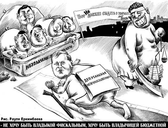 """Порошенко не продает """"5 канал"""", чтобы он не достался одной из олигархических групп, - Ложкин - Цензор.НЕТ 5573"""