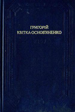 Маруся