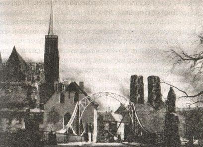 Последняя крепость Рейха