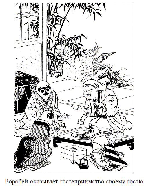 Легенды о самураях. Традиции Старой Японии