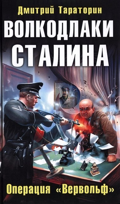 http://www.e-reading.org.ua/illustrations/1003/1003415-cover.jpg