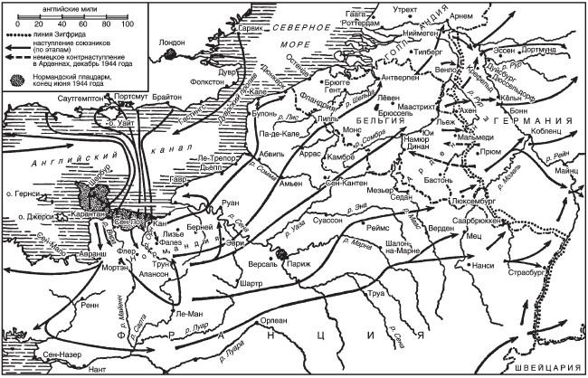 Битвы Третьего рейха. Воспоминания высших чинов генералитета нацистской Германии
