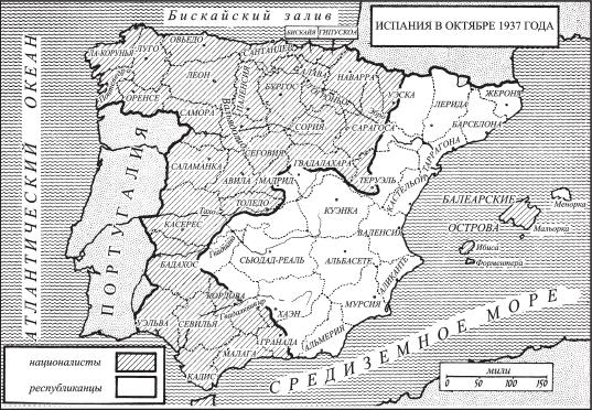 Гражданская война в испании 1931 1939 гг