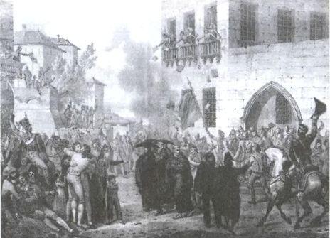 Разрушение дворца инквизиции в Барселоне 10 марта 1820 г.