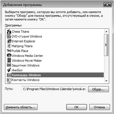 Сбои и ошибки ПК. Лечим компьютер сами. Начали!