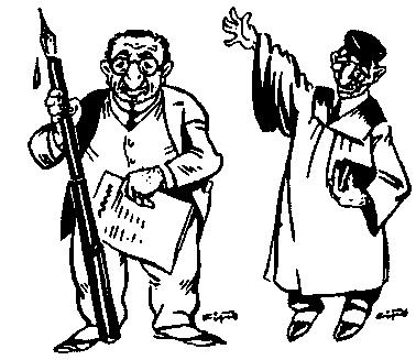 Вермахт против евреев. Война на уничтожение