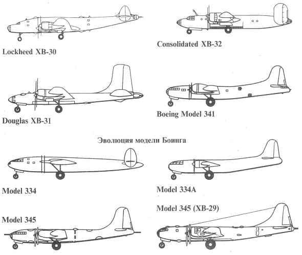 """Когда 18 апреля 1942 года шестнадцать американских бомбардировщиков В-25, взлетевших с авианосца  """"Хорнет """"..."""