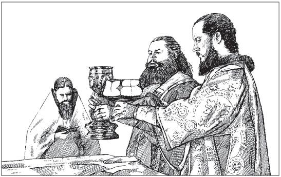 Евхаристическая молитва