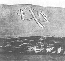 Загадки древности (Белые пятна в истории цивилизации)