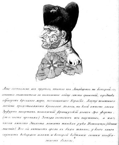http://www.e-reading.org.ua/illustrations/1010/1010092-i_075.jpg