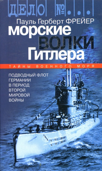 http://www.e-reading.org.ua/illustrations/1012/1012522-cover.jpg