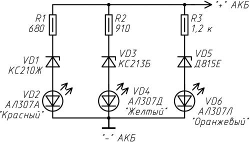 Светодиодный индикатор напряжения своими руками на 12 вольт