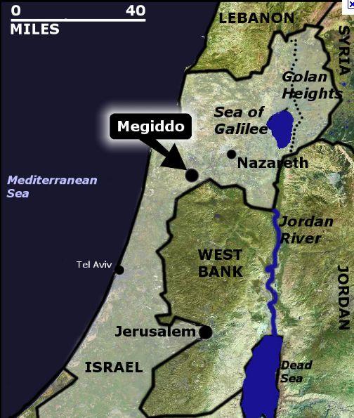 Мессианское наследие