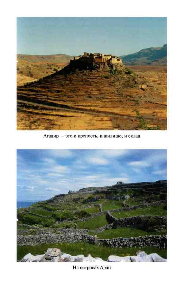 Сокровища и реликвии потерянных цивилизаций