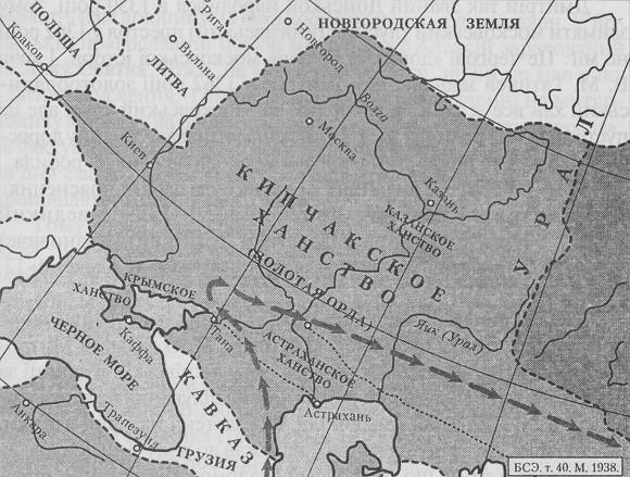 Москва Ординська. Книга друга