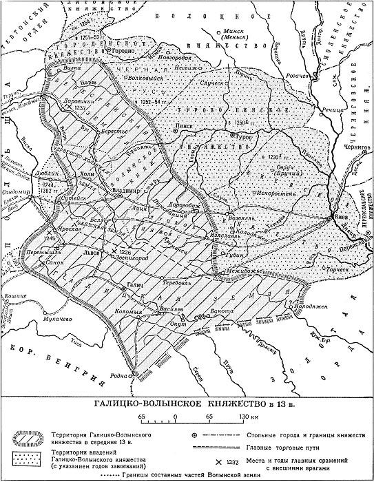 Україна–Русь. Книга перша