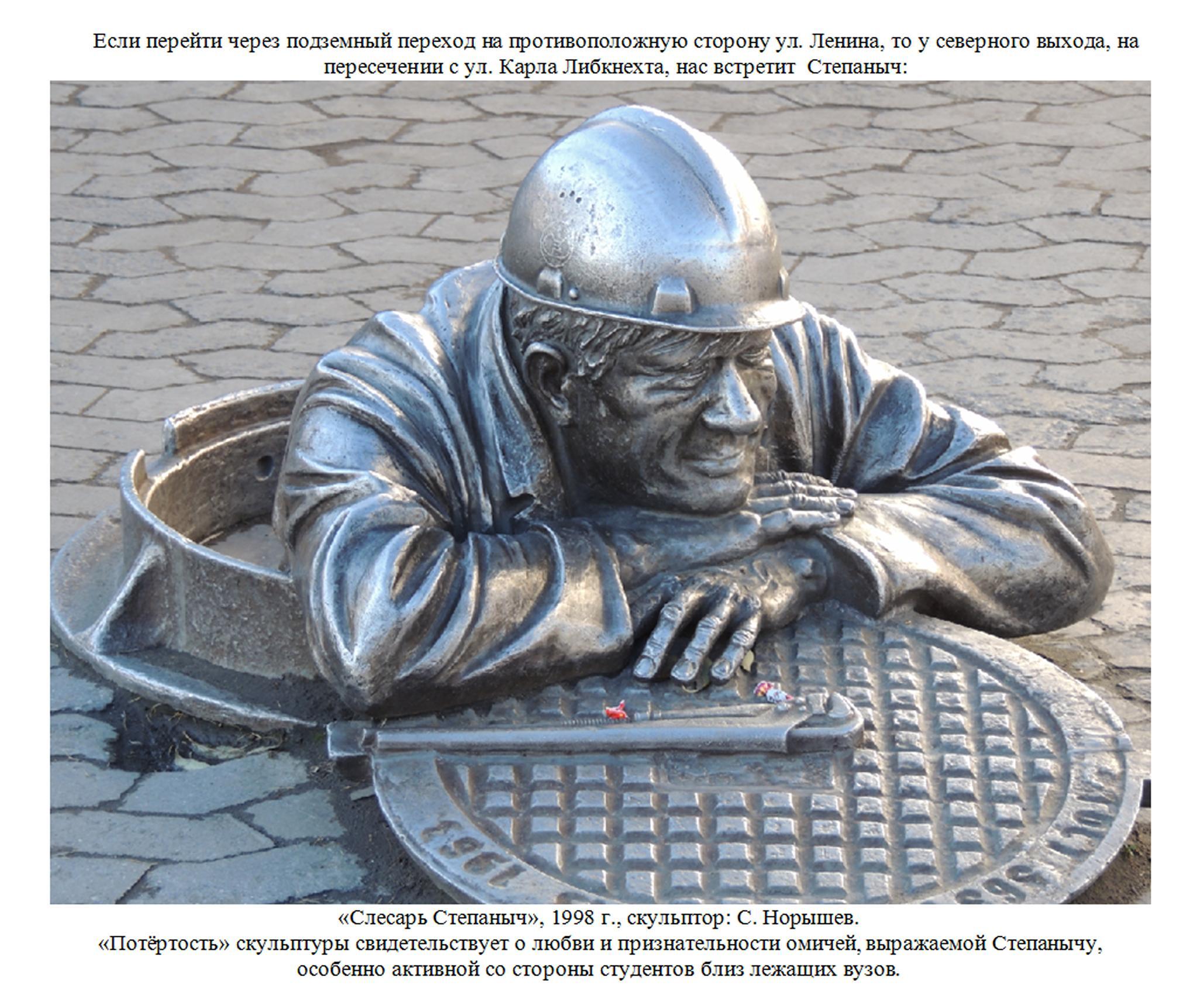 Прогулка по Омску. Ноябрь 2013 года. Часть I