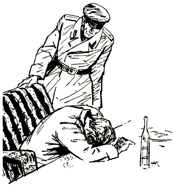 Наследство дядюшки Питера