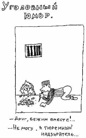 Анекдоты от Никулина