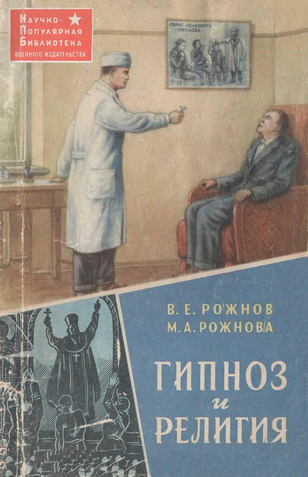 Фемдом аудио гипноз на русском языке 18 фотография