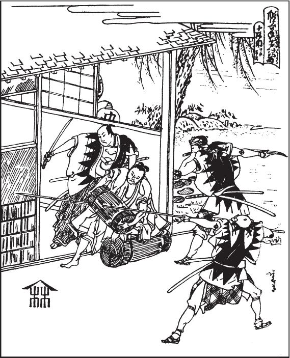 Великие сражения Востока