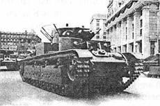 Что произошло 22 июня 1941 года? (с иллюстрациями)