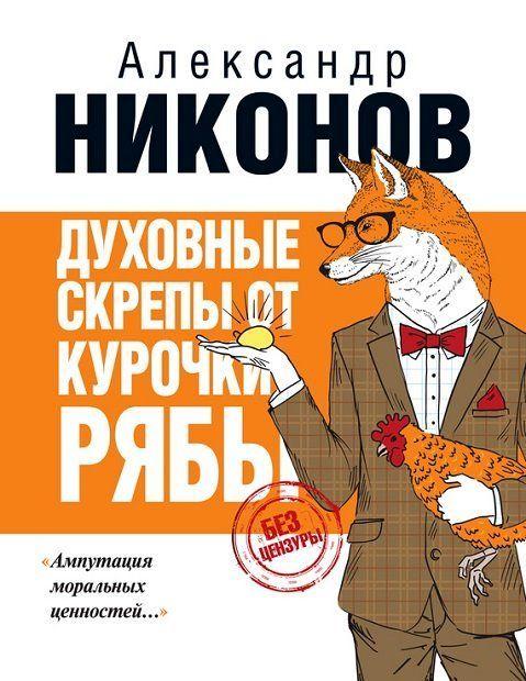 Вам сказать русское порно полнометражных фильмов семейных пар Между нами