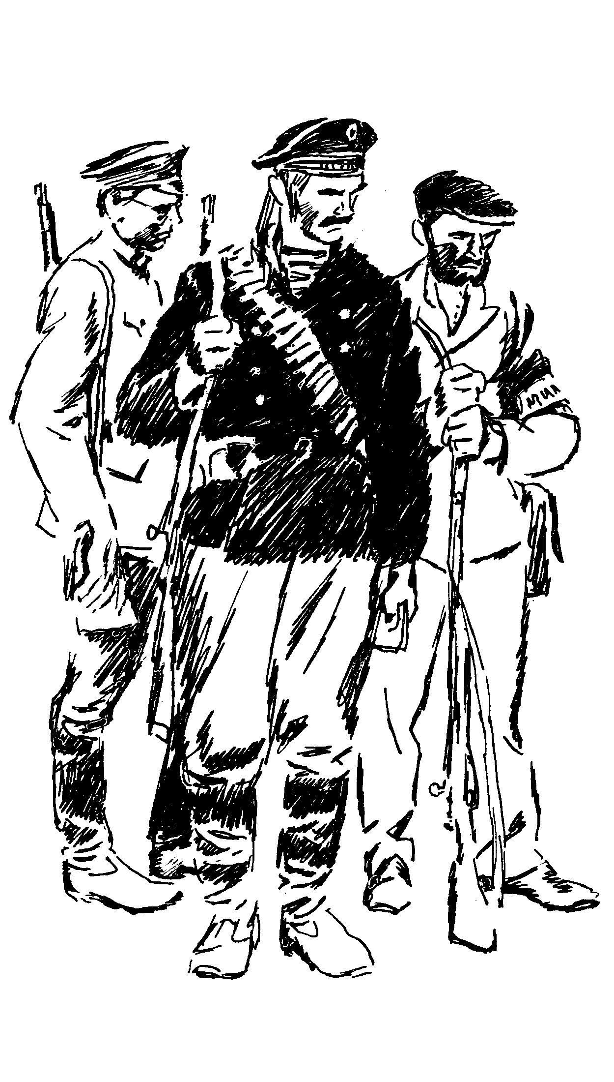 Ребята Скобского дворца