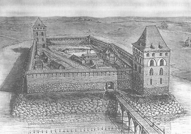 Литовско-Русское государство в XIII—XVI вв.