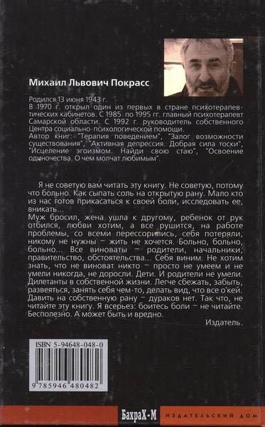 ПОКРАСС МИХАИЛ ЛЬВОВИЧ КНИГИ СКАЧАТЬ БЕСПЛАТНО