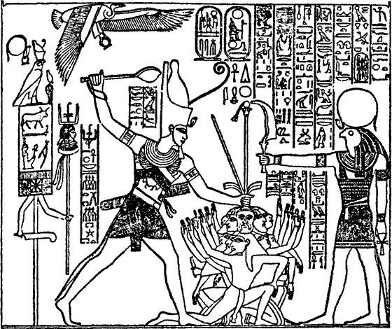 Египтяне