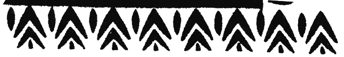 Майя: Форс-минор