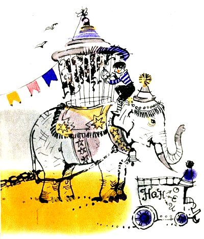 Кьодино в цирке