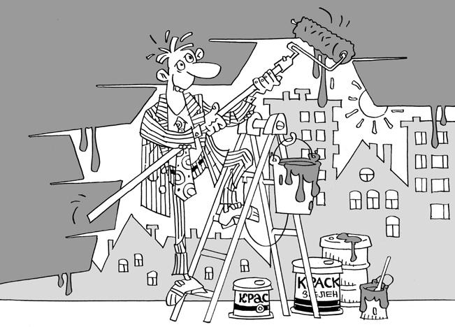 Построение бизнеса услуг: с «нуля» до доминирования на рынке
