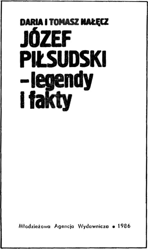 Пилсудский