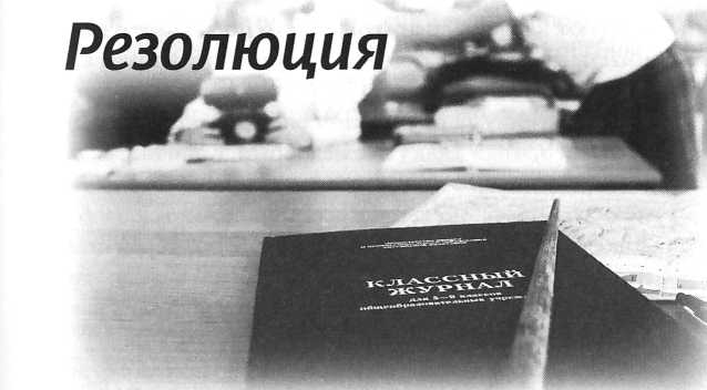 Сашина философия и другие рассказы