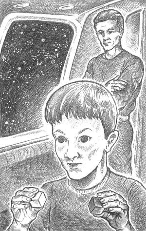 Половинки космоса (сборник)