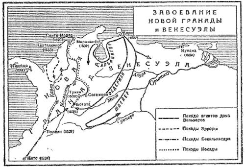 История Испании. Том II