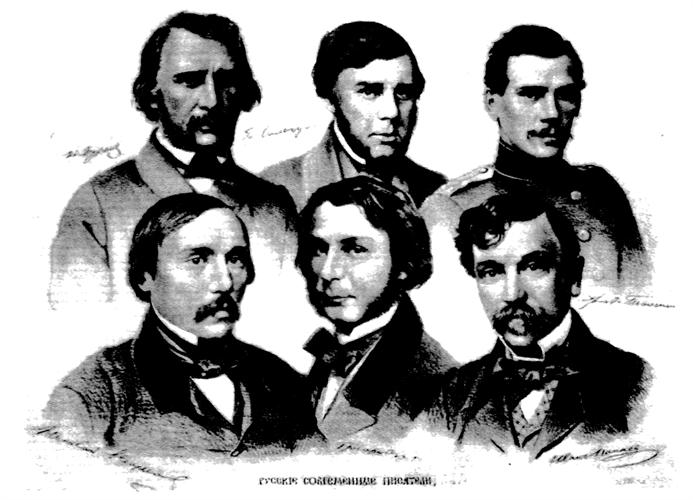 Дневник, 1854 г.
